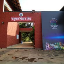 Vasundhara Science Tourism in Oros