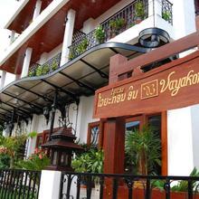 Vayakorn Inn in Vientiane