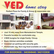 Ved Home Stay in Kolhapur