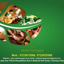 Vedamarogya Ayurveda And Yoga Retreat in Thumbe