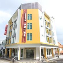 Veer Hotel in Kuantan