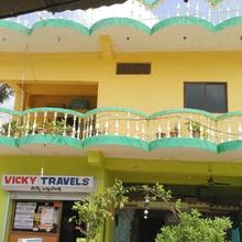 Vicky's Guest House in Hospet