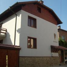 Vien Guest House in Bansko