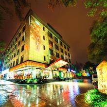 Vienna Hotel Guilin Xiangshan Park in Guilin
