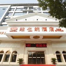 Vienna Hotel Nanjing Baijiahu Ximenzi in Nanjing