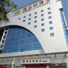 Vienna Hotel Shenzhen Yinhu Bus Station in Shenzhen