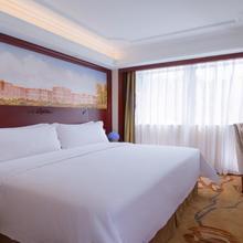 Vienna Hotel Zhengzhou Zhongyuan Futa in Zhengzhou