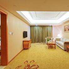 Vienna International Hotel Guigang Hecheng Road in Guiyang