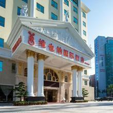 Vienna International Hotel Shenzhen Longhua Centre in Shenzhen