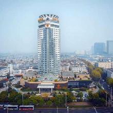 Vienna International Hotel Suzhou University Town in Suzhou