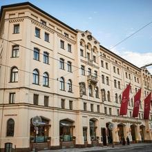 Vier Jahreszeiten Kempinski München in Munich