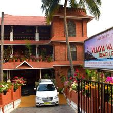 Vijaya Varma Beach Resort in Poovar