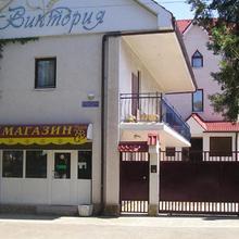 Viktoria Guest House in Supsekh