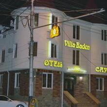 Villa Baden in Rossiyskiy