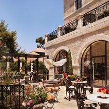 Villa Brown Jerusalem in Jerusalem