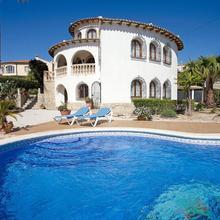 Villa Casa Carmen in Calp