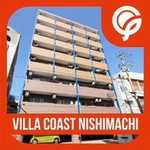 Villa Coast Nishimachi - Guesthouse In Okinawa in Okinawa