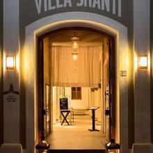 Villa Shanti - A Heritage Hotel in Pondicherry