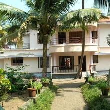 Village Paradise Backwater Homestay in Talavadi