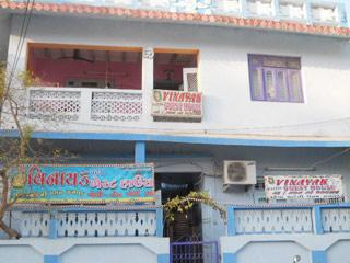 Vinayak Guest House in Una