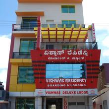 Vishwas Residency in Attigundi