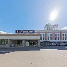 Vita Hotel in Yasenevo