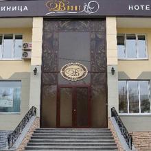 Vizit Hotel in Yekaterinburg