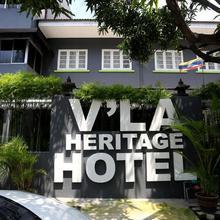 V'la Heritage in Kuala Lumpur