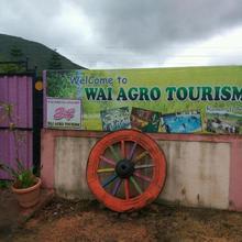 Wai Agro Tourism in Kudal
