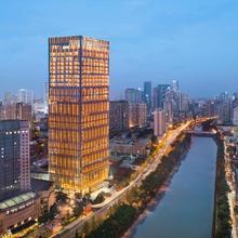 Wanda Reign Chengdu in Chengdu