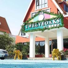 Wanlong Garden Hotel in Sanya