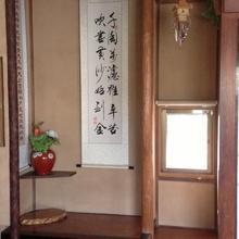 Wataya Inn in Hayama