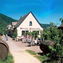 Weingut Gutsschänke Rademacher in Valwigerberg