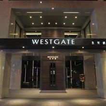 Westgate Hotel in Taipei