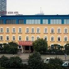 Wesun Hotel in Wuhan