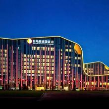 White Horse Lake Jianguo Hotel in Hangzhou