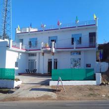 White House Resort in Morni