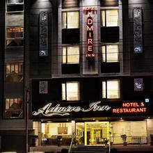 White Mushroom Hotel - Admire Inn in Udaipur