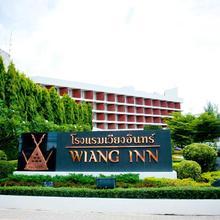 Wiang Inn Hotel in Chiang Rai