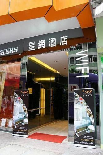 Wifi Boutique Hotel in Hong Kong