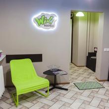 Wikihostel in Ufa
