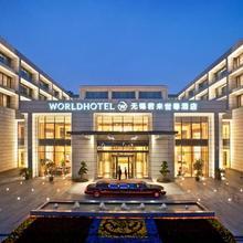Worldhotel Grand Juna Wuxi in Wuxi