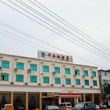Wuhan Airport Karden Hotel in Wuhan