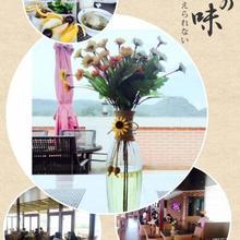 Wuyi Mount Seasons View Select Hotel in Wuyishan