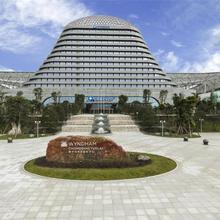 Wyndham Chongqing Yuelai in Chongqing
