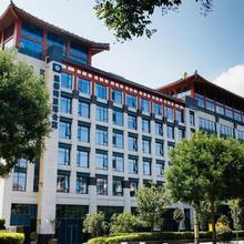 Wyndham Grand Xian Residence in Xi'an