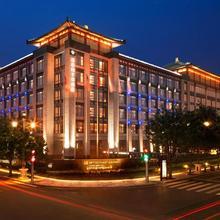 Wyndham Grand Xian South in Xi'an