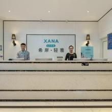 Xana Lite Hotelle Shunyi in Gaoliying