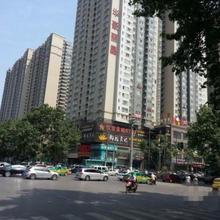 Xi'an Haojia Apartment in Xi'an