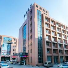 Xi'an Hotel Xiaoshan Airport Branch in Hangzhou